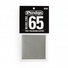 Dunlop 5410 Micro Fine 65 Fret Polishing Cloth Полировальная бумага для ладов гитары