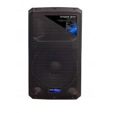 Aura BI15ADA Активная акустическая система 500W